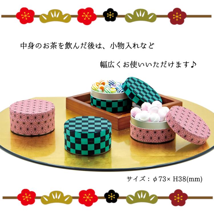 古典柄茶缶イメージミニ